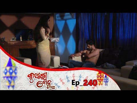 Kunwari Bohu | Full Ep 240 | 17th July 2019 | Odia Serial – TarangTV