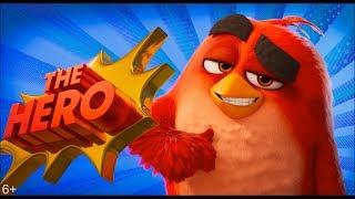 Angry Birds 2 в кино | Русский трейлер | Дата выхода 22 августа 2019