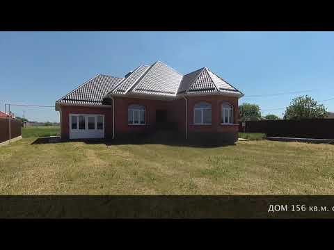 ПРОДАЖА:  2 новых дома в ст. Прочноокопская Новокубанского района