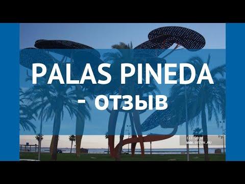 PALAS PINEDA 4* Испания Коста Дорада отзывы – отель ПАЛАС ПИНЕДА 4* Коста Дорада отзывы видео