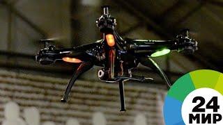 Танцы дронов: беспилотники в небе над Китаем устроили световое шоу - МИР 24