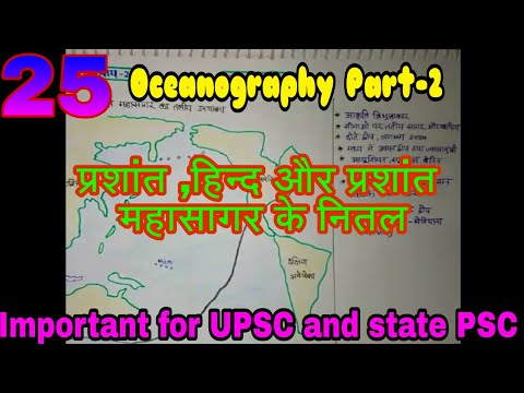 OG-25 | Ocean Bottom of Pacific ,Atlantic and Indian Ocean |For UPSC and state Psc