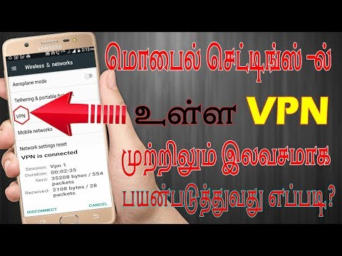 #free Unlimited #vpn For Android │no App Required │Do Something New