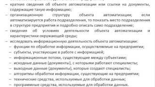 Балабошкин В В УП урок 6 Разработка проекта