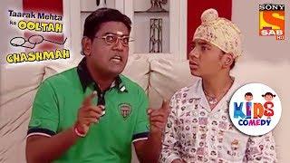 Gogi Takes Science Lessons From Iyer | Tapu Sena Special | Taarak Mehta Ka Ooltah Chashmah