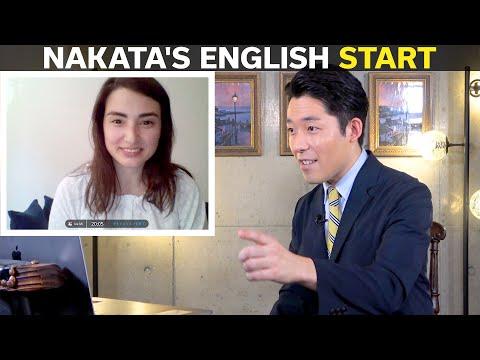 中田敦彦の英会話【Nakata's English】スタート