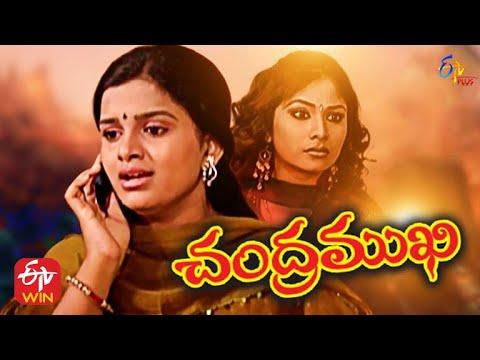 Download Chandramukhi   21st September 2021   Full Episode 184   ETV Plus