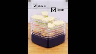 건강 간식 식품건조기