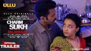 Salahkaar l Charmsukh l Official Trailer I Releasing on 21st  May Thumb