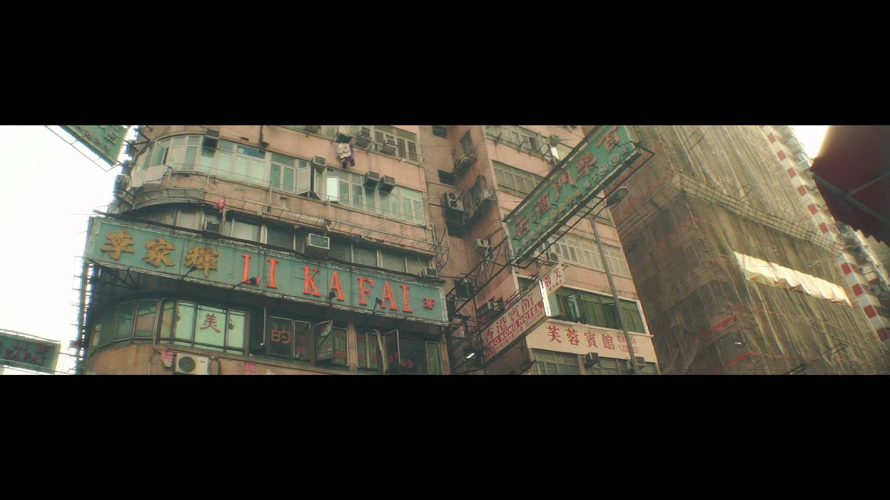 Ghost In The Shell: Hong Kong (Lomo anamorphic) - YouTube