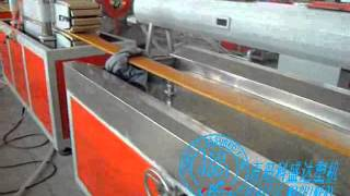 Wood Plastic Composite Floor Production Line| Wpc Profile Production Line