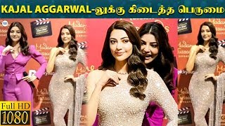 Kajal Aggarwal's Wax Statue Placed in Madame Tussauds | Nisha Agarwal | Singapore | LittleTalks
