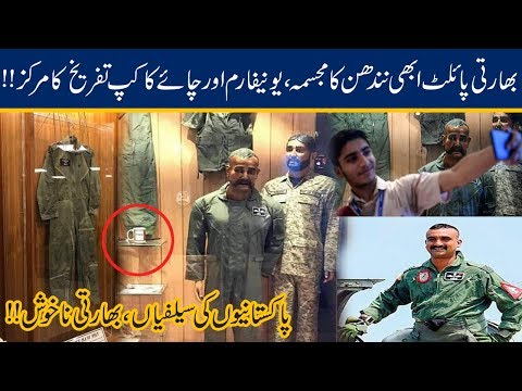 Indian Pilot Abhinandan Statue, Uniform, 'TeaCup' In Pakistan Museum