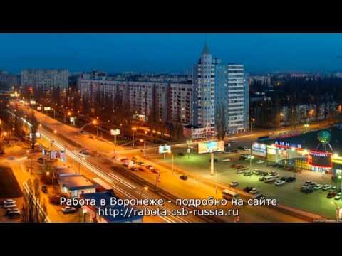 Типография Издат-Черноземье в Воронеже