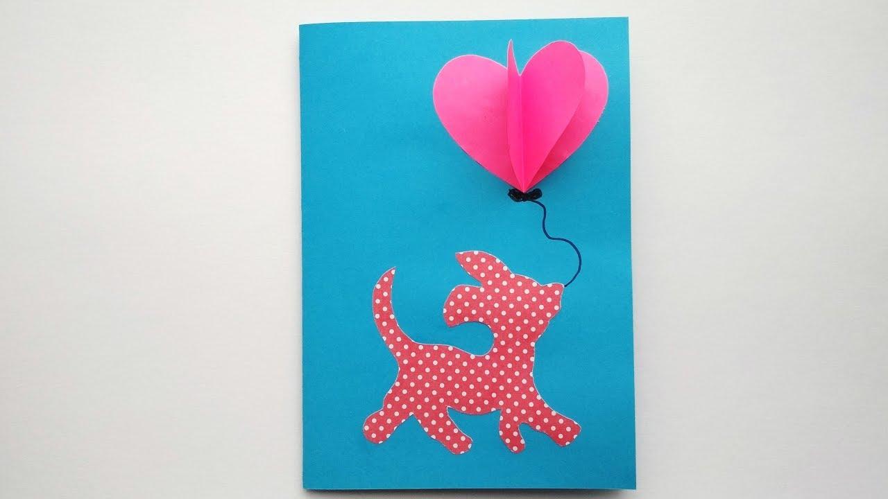 Как сделать открытку блестяшками