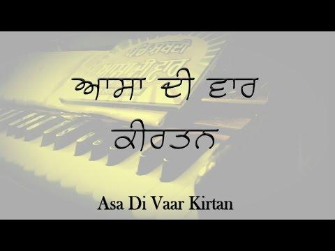 Asa Di Vaar Kirtan (Audio)