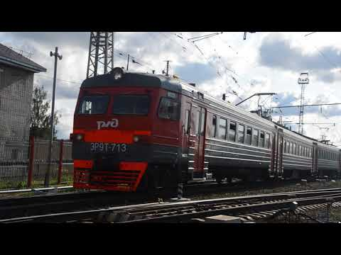 Электропоезда ЭР9Т-713/726 отправляются со станции Киров-пасс