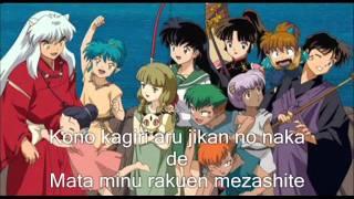 Gambar cover Rakuen InuYasha Karaoke