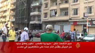 انتهاكات كبيرة بحق المتظاهرين في مصر