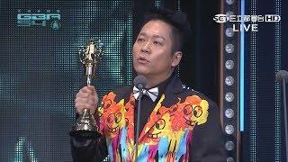 【金鐘54】綜藝節目主持人獎,得獎人《黃子佼、卜學亮/超級同學會》!!