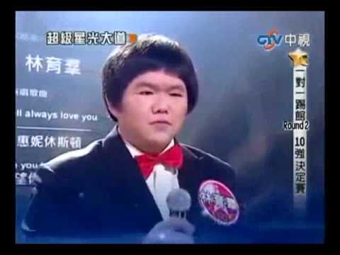 Tai nang tre Lin Yu Chun - I will always love you