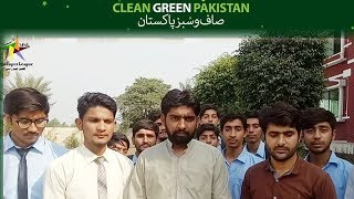 Rana Kamran start MSL Green Clean Kasur | Clean and Green Pakistan