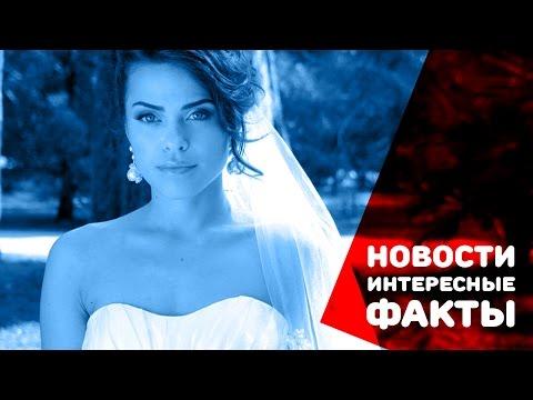 Галина Ржаксенская выходит замуж / холостяк, тнт онлайн, тимур батрутдинов, дарья канануха