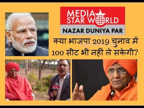 EP-63: Spl Interview:  Shall BJP Win Under 100 Seats In 2019 LS Polls?