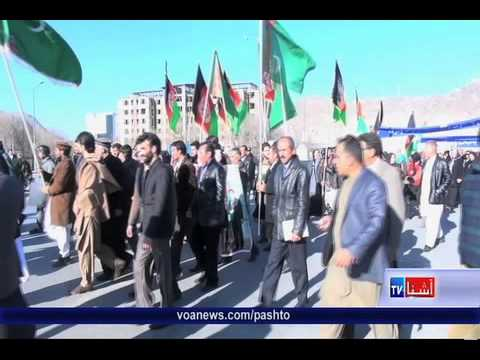 Afghan youths show support launch of TAPI pipeline - VOA Ashna