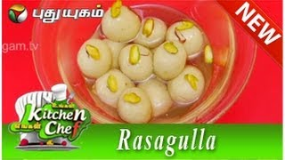 Rasgulla - Ungal Kitchen Engal Chef