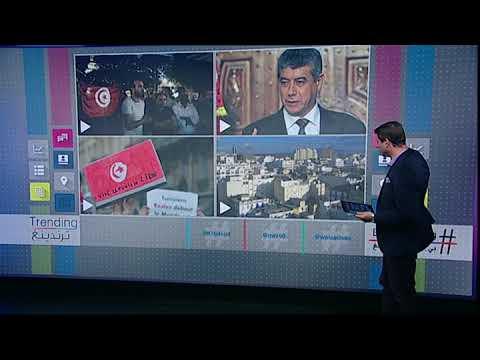 بي_بي_سي_ترندينغ | حديث على #تويتر حول محاولة -انقلاب- في #تونس  #الامارات  - 18:22-2018 / 6 / 14