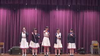 Publication Date: 2021-08-19 | Video Title: 張祝珊英文中學 歌唱比賽(五)Cheung Chuk Sha