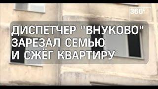 видео ЖК «Внуково 2017» в Ликовой