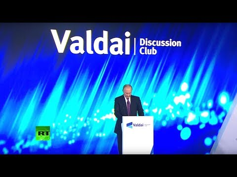 Путин принимает участие в итоговой сессии дискуссионного клуба «Валдай»