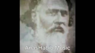 SYED ATA ULLAH SHAH BUKHARI BAYAN