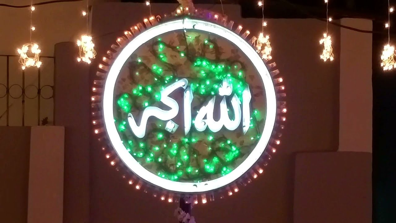 Eid-e-Milad-un-Nabi Celebrations 2017