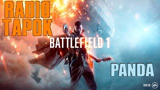 Battlefield 1 (RADIO TAPOK - Seven Nation Army)