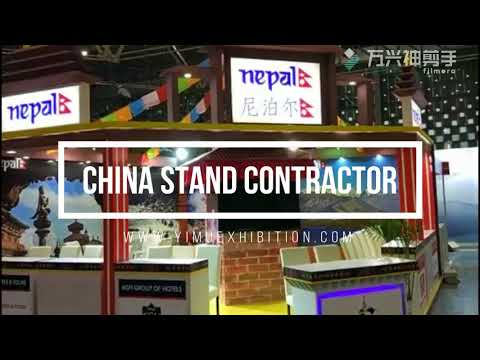 china stand contractor of Nepal pavilion stand