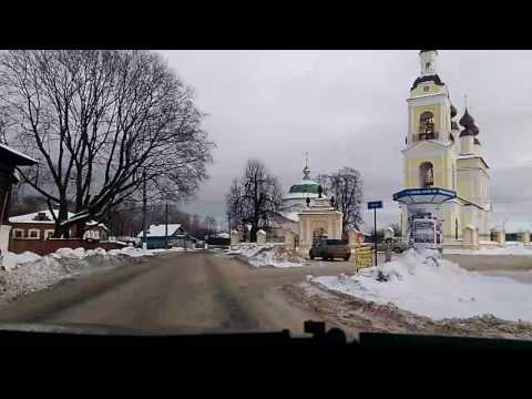 ИВАНОВО-ПРИВОЛЖСК-ПЛЕС/НАБЕРЕЖНАЯ р.ВОЛГА