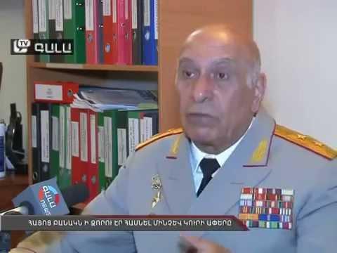 Армянский генерал о фальсификации истории в Азербайджане