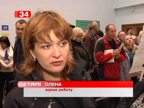 Ярмарка вакансий ДНР