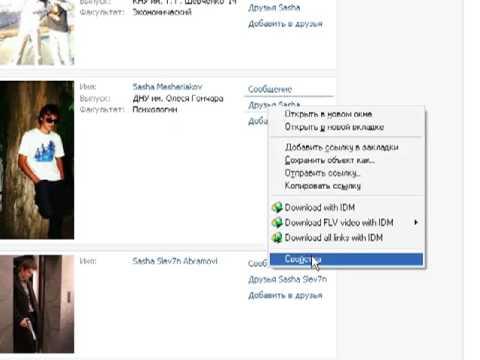 Скачать VkOpt  2010 - ТОРРЕНТИНО - торрент трекер
