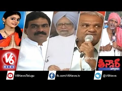 Pepper Spray Lagadapati - Adieu To Manmohan Singh - CPI Narayana Fire - Teenmaar News 14th May 2014