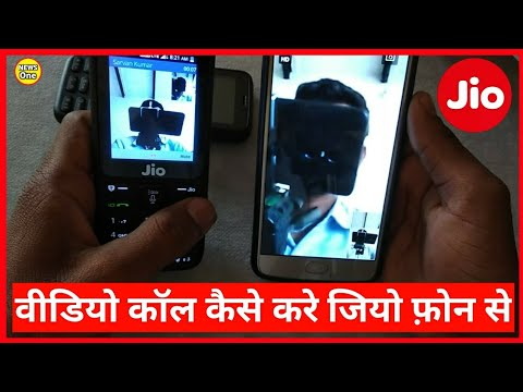 Jio Phone Video Call : How to make Video Call on JioPhone (Hindi) |  Reliance Jio