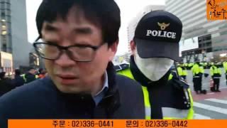 신의한수 / 경찰, 태극기 집회만 차벽으로 막았다!