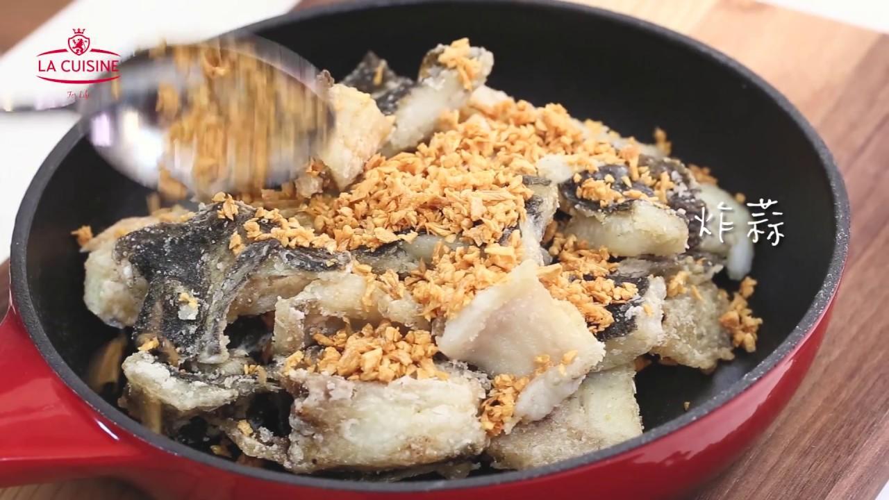 炸多寶魚 Fried Turbot Fish - YouTube