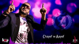 Reda Taliani - Chayef W Aayef 2015