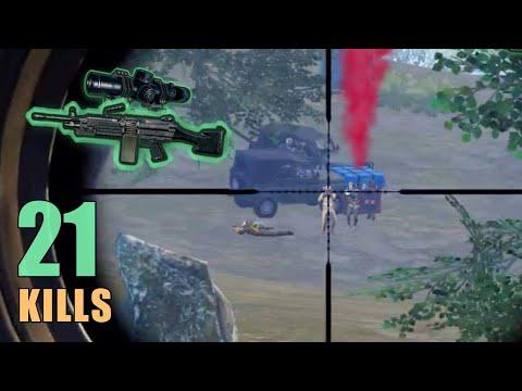 USING M249 AS