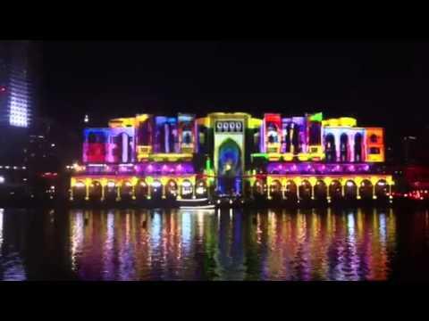 Dubai Festival of Lights