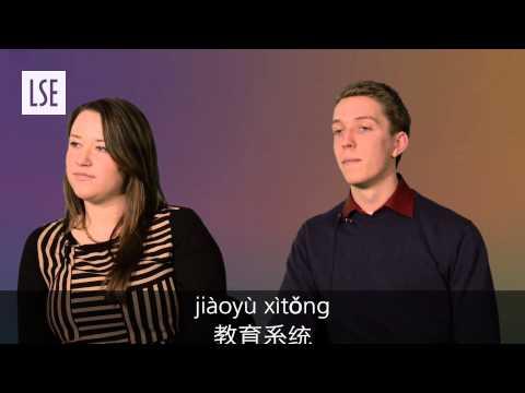 China and UK Education Comparison